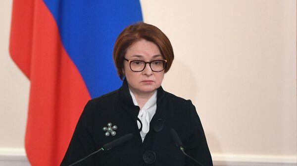 Председатель Центрального банка РФ Эльвира Набиуллина на расширенном заседании коллегии министерства финансов РФ. 26 марта 2019