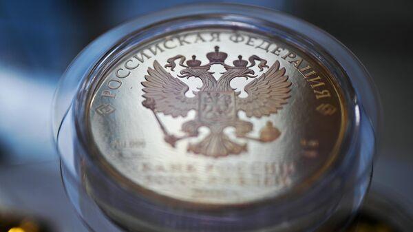 Герб РФ на монете