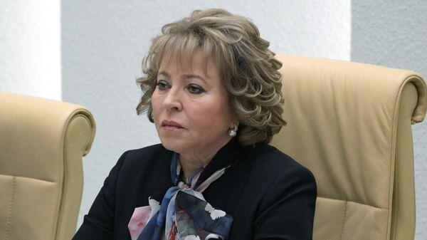 Председатель Совета Федерации РФ Валентина Матвиенко на заседании Совета Федерации РФ. 27 марта 2019