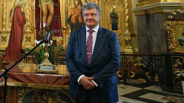 Президент Украины Петр Порошенко во время посещения храма в Тернополе. 25 марта 2019