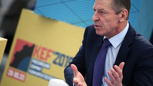 Заместитель председателя правительства РФ Дмитрий Козак на Красноярском экономическом форуме 2019