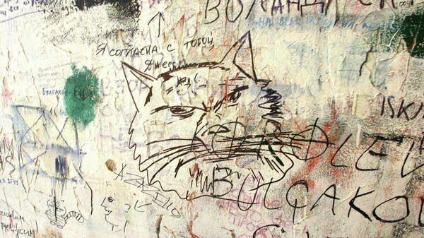 Стена в подъезде у мемориальной квартиры Михаила Булгакова по адресу Б.Садовая ул., дом 10, открывшейся после капитального ремонта