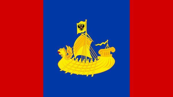Костромская область флаг