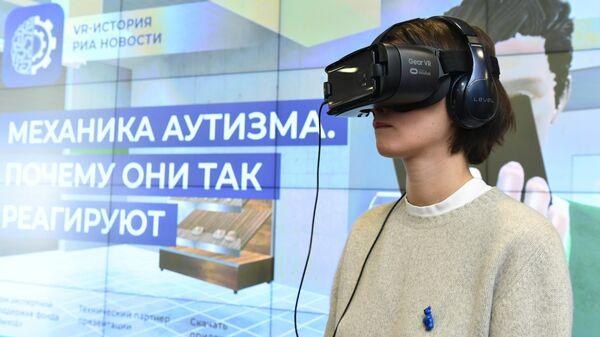 Паулина Андреева во время презентации VR-проекта Механика аутизма
