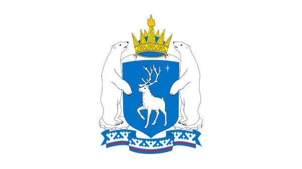 Ямало-Ненецкий автономный округ - герб