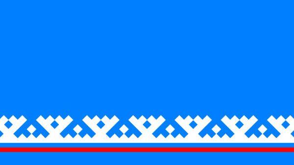 Ямало-Ненецкий автономный округ - флаг