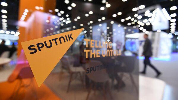 Стенд международного информационного агентства и радио Sputnik