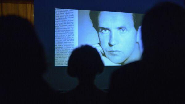 Показ документального фильма о российском философе и писателе Александре Зиновьеве