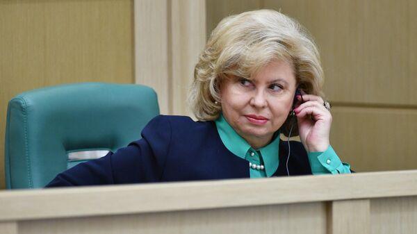 Уполномоченный по правам человека в РФ Татьяна Москалькова на заседании Совета Федерации РФ. 10 апреля 2019