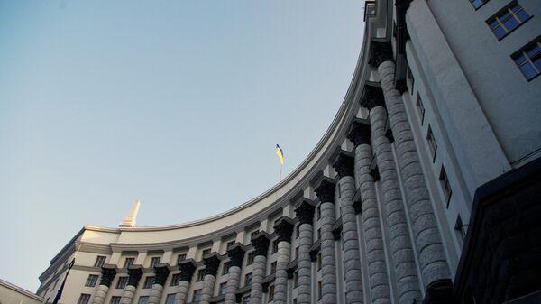 Здание Кабинета министров Украины в Киеве