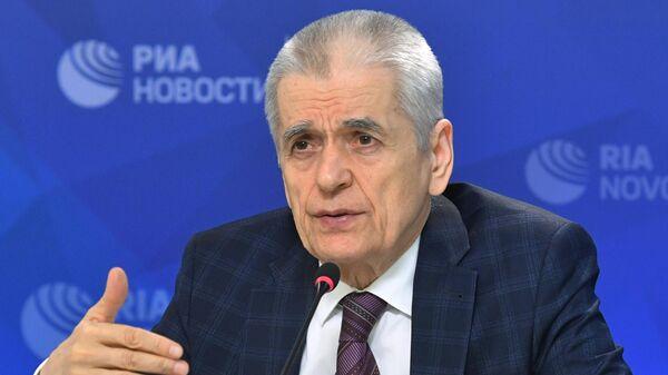 Геннадий Онищенко во время пресс-конференции в МИА Россия сегодня