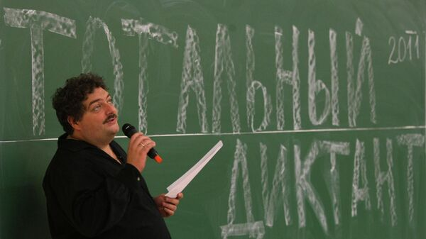 Писатель Дмитрий Быков читает написанный им специально для акции текст диктанта в аудитории Новосибирского государственного университета