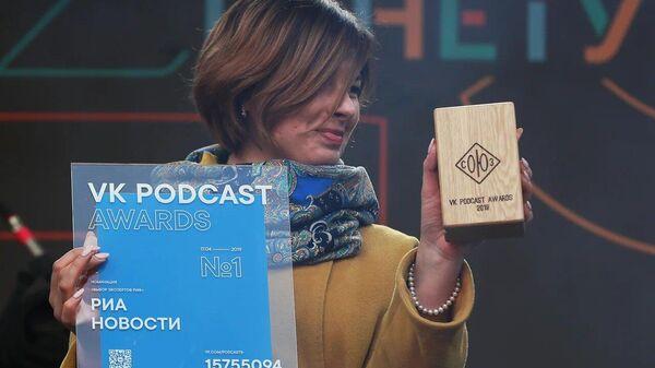 Подкасты РИА Новости отмечены премией VK Podcast Awards