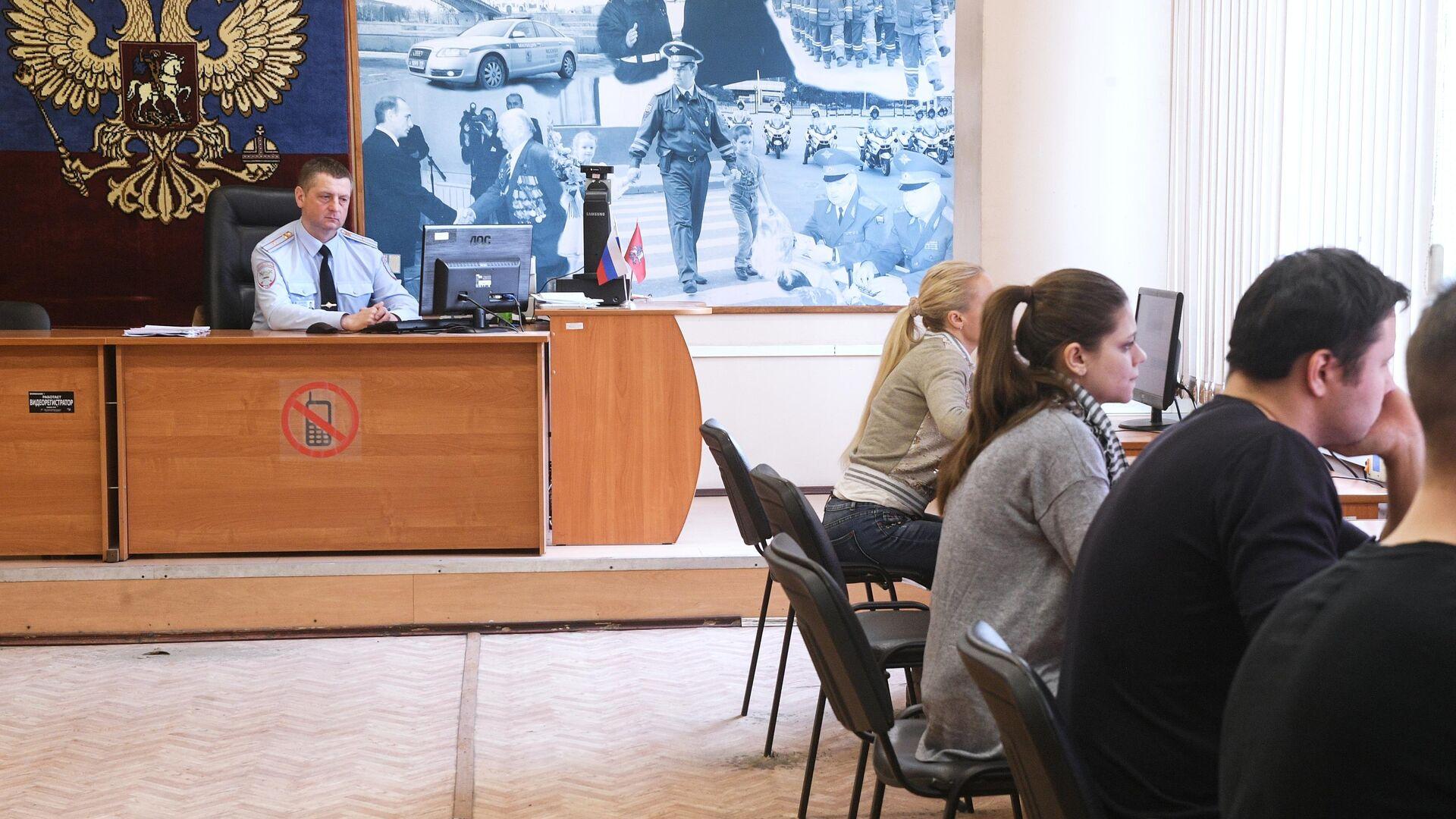 Люди сдают теоретические экзамены по правилам дорожного движения в отделении ГИБДД в Москве - РИА Новости, 1920, 27.11.2020