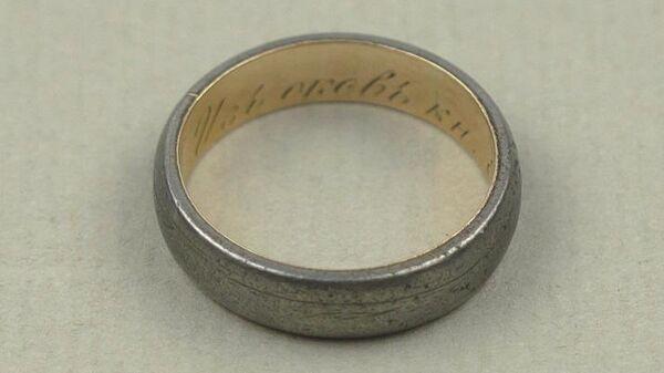 Кандальное кольцо декабристов