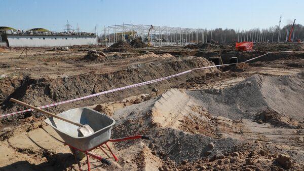 Место строительства завода