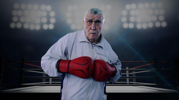 Без диплома, но с душой: 86-летний боксер бесплатно тренирует детей