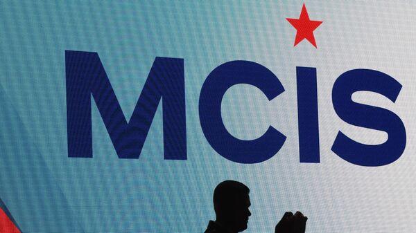 Логотип VIII Московской конференции по международной безопасности