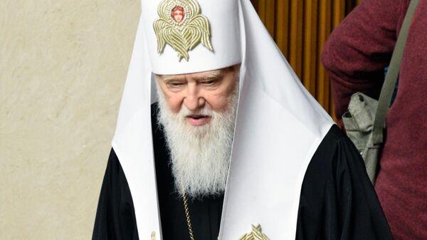 Почётный патриарх Православной церкви Украины Филарет