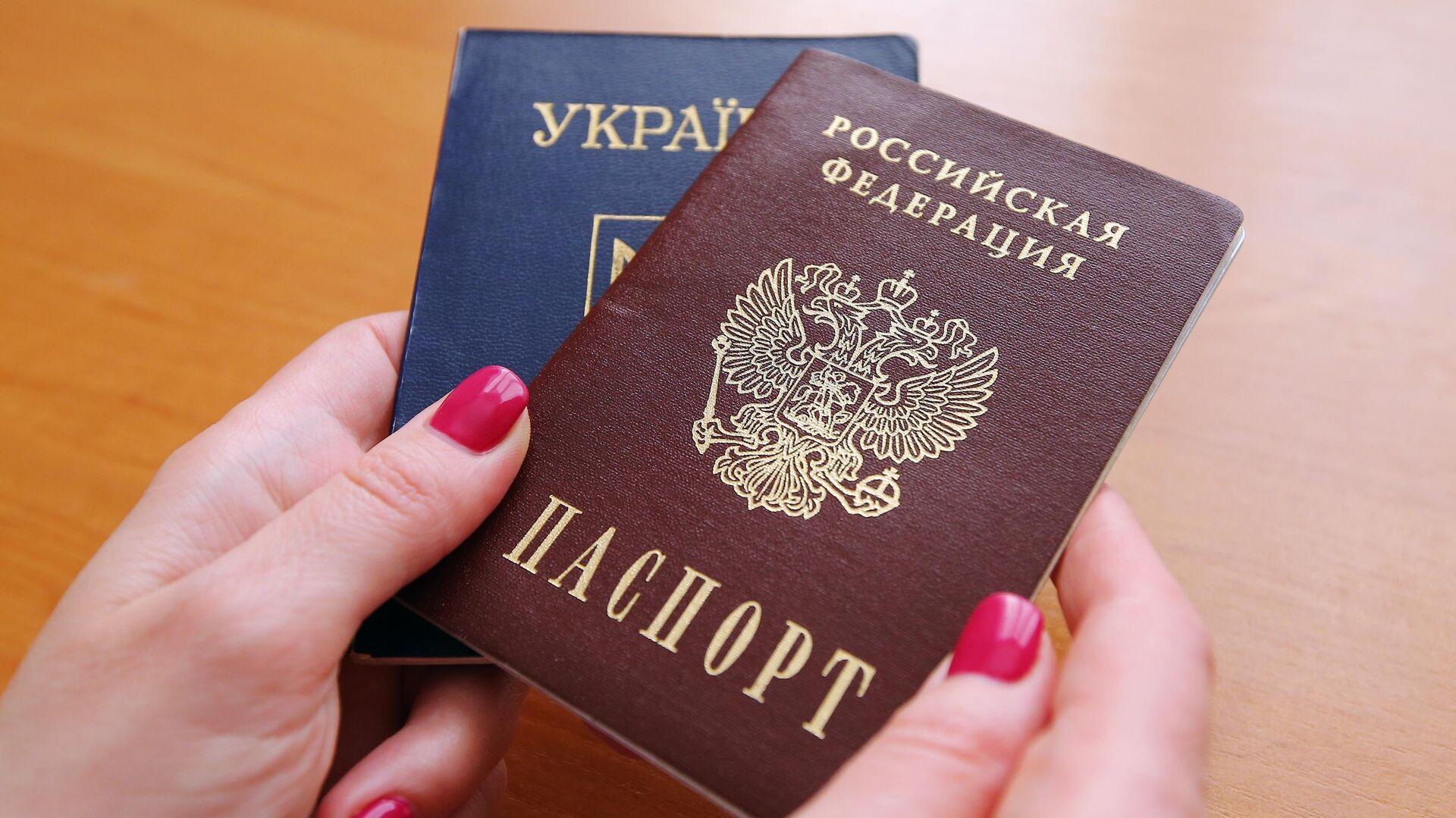 Паспорта гражданина Российской Федерации и гражданина Украины - РИА Новости, 1920, 24.07.2021