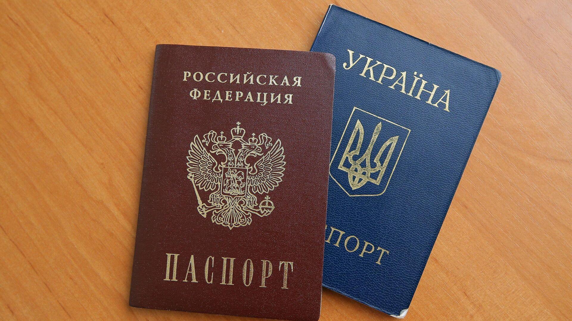 Паспорта гражданина Российской Федерации и гражданина Украины - РИА Новости, 1920, 27.01.2021