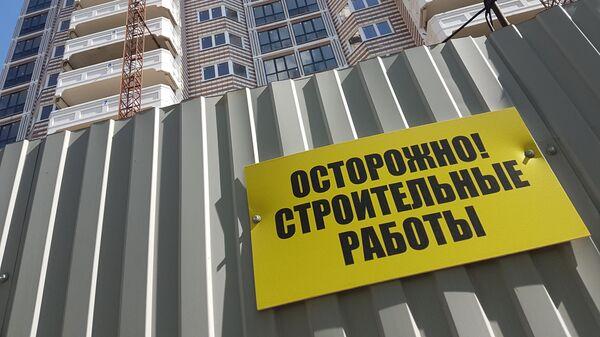 Дом, строящийся по программе реновации в районе Коньково