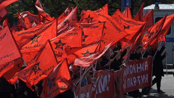 Участники первомайского шествия сторонников КПРФ в День международной солидарности трудящихся
