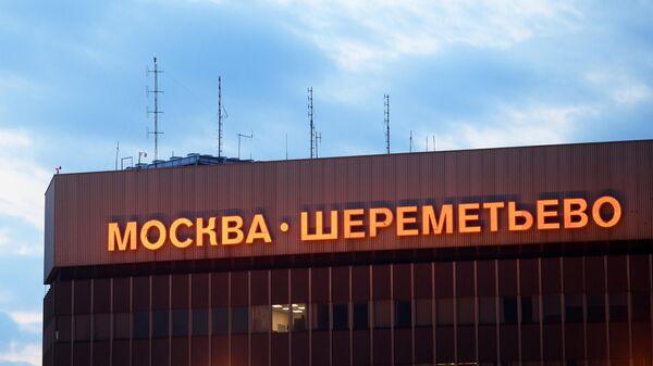 Вывеска на здании терминала аэропорта Шереметьево, где самолет авиакомпании Аэрофлот Sukhoi Superjet 100 был вынужден вернуться в аэропорт из-за возгорания на борту