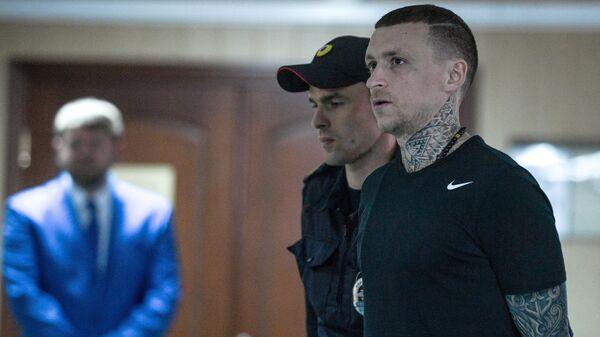 Футболист Павел Мамаев в суде. 8 мая 2019