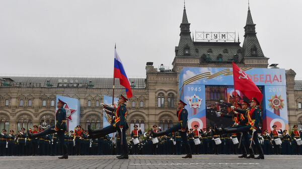 Знаменная группа на военном параде на Красной площади, посвященном 74-й годовщине Победы в Великой Отечественной войне