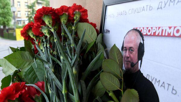 Цветы у здания редакции Говорит Москва в память о главном редакторе радиостанции Сергее Доренко