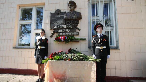 Учащиеся школы №4 в Донецке на церемонии открытия мемориальной доски Александра Захарченко на здании школы, в которой он учился