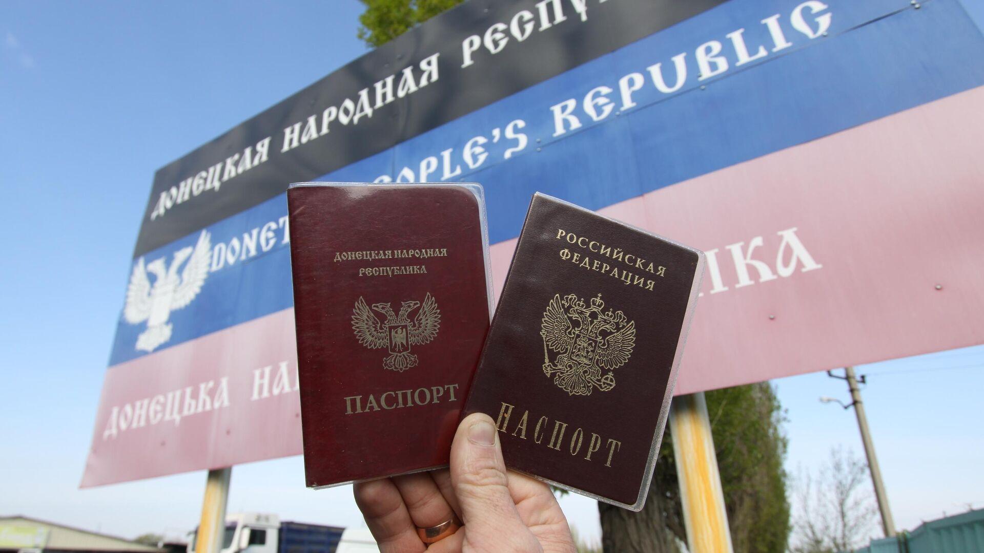 Паспорта граждан ДНР и РФ - РИА Новости, 1920, 13.09.2021