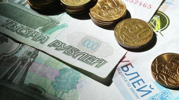 Монеты номиналом 50 копеек