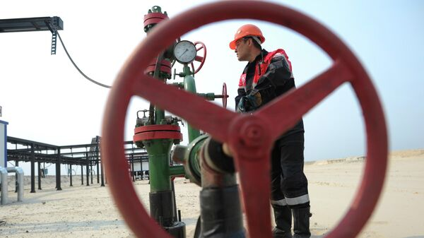 Оператор по добыче нефти