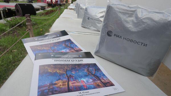 РИА Новости – официальное информационное агентство фестиваля Чехова