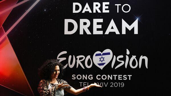 Международный конкурс  Евровидение-2019