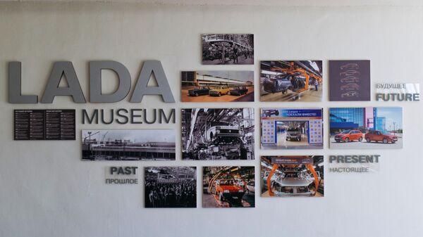 Надпись и фотографии на стене в музее прототипов АвтоВАЗ в Тольятти