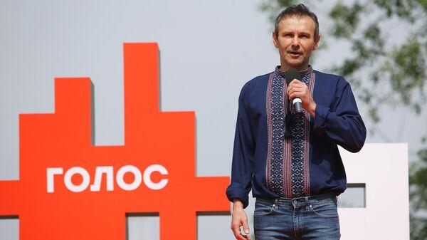 Лидер украинской рок-группы Океан Эльзы Святослав Вакарчук