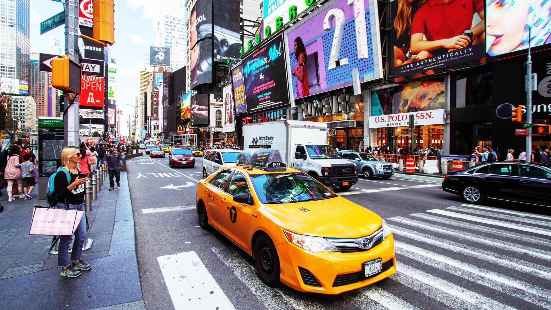 Такси на одной из улиц Нью-Йорка - РИА Новости, 1920, 22.09.2021