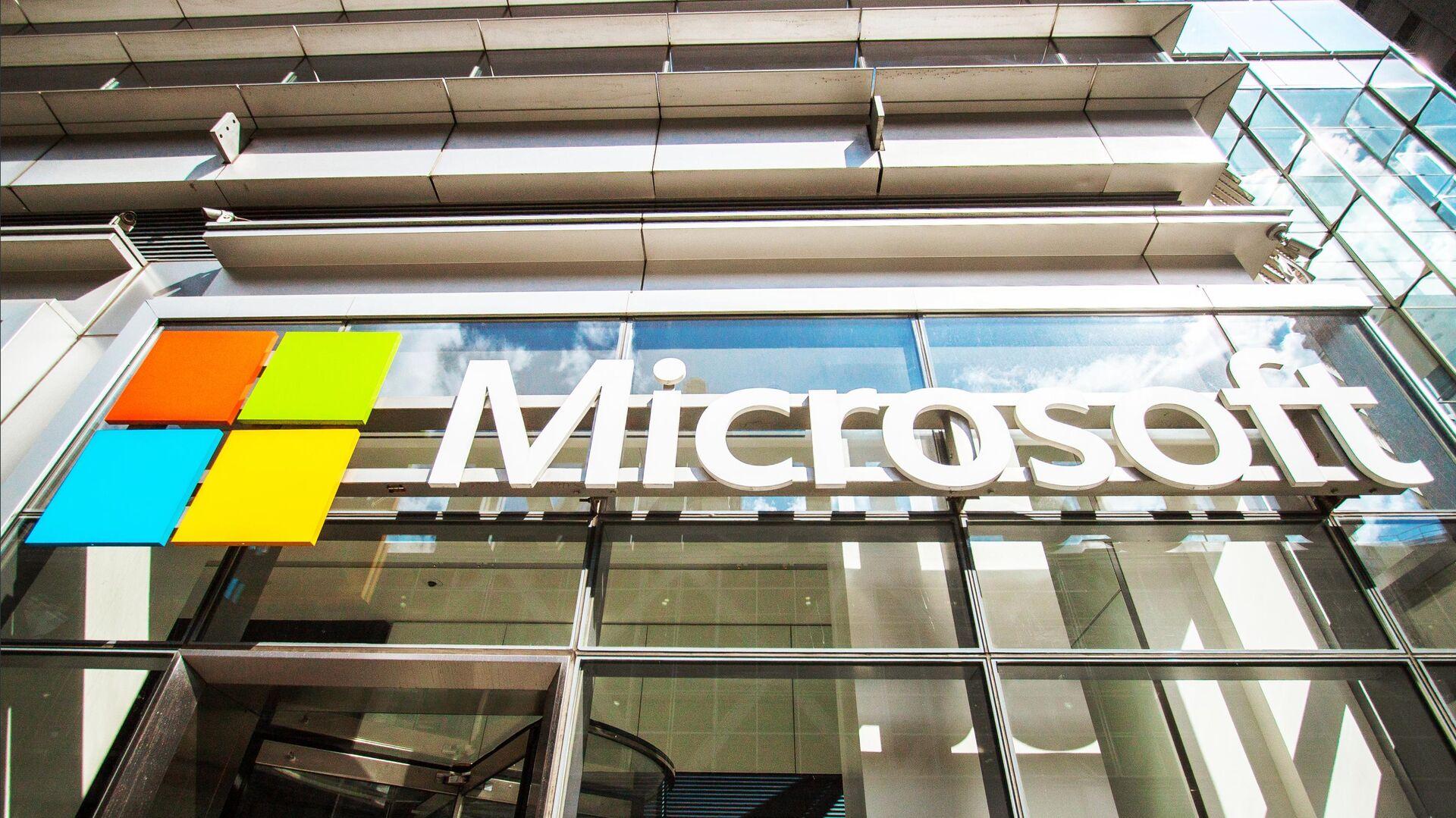 Офис Microsoft на Манхэттене - РИА Новости, 1920, 15.06.2021