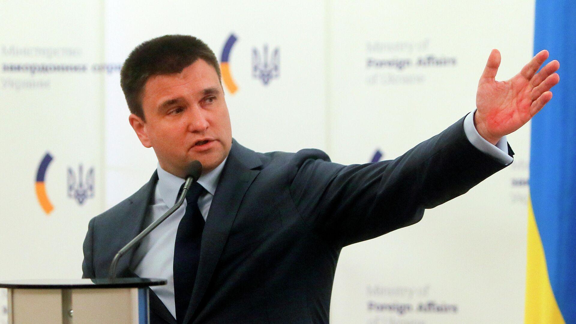 Министр иностранных дел Украины Павел Климкин  - РИА Новости, 1920, 20.08.2021