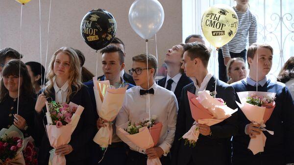 Школьники во время последнего звонка в гимназии № 9 в Екатеринбурге