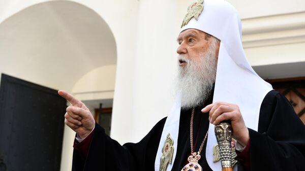 Филарет Денисенко после заседания Синода Православной церкви Украины