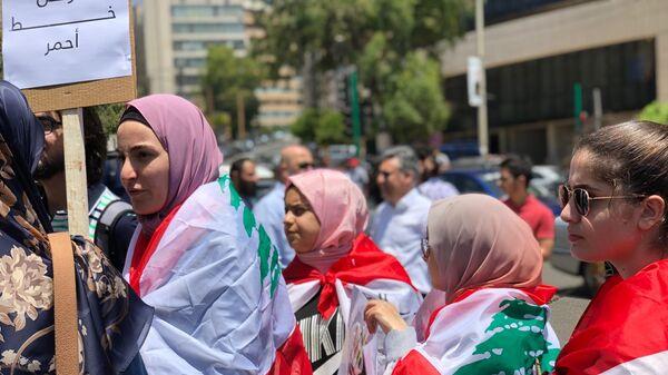 Демонстрация в Бейруте