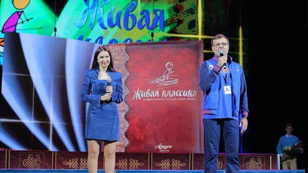 Финал Международного конкурса юных чтецов Живая классика