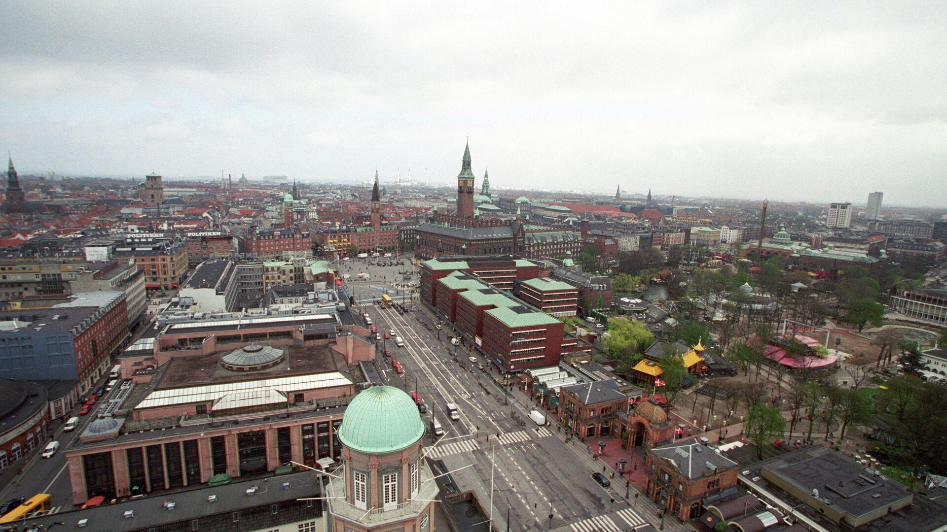 Центр города Копенгаген - РИА Новости, 1920, 29.09.2020