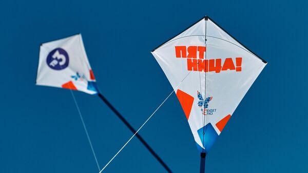 III Международный фестиваль воздушных змеев Фортолет
