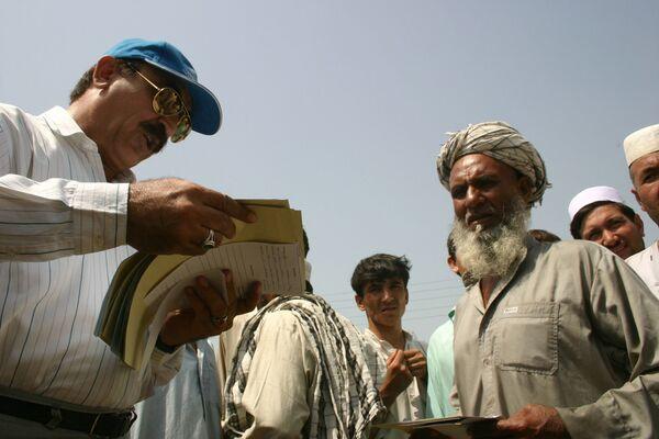 Пакистан. Архив