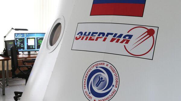 Макет пилотируемого транспортного корабля Федерация в РКК Энергия